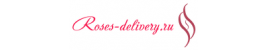 Roses-Delivery.ru